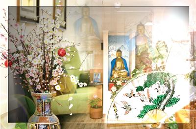 Наран клиника тибетской медицины