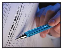Налоговый вычет обычно регистрируется работодателем.